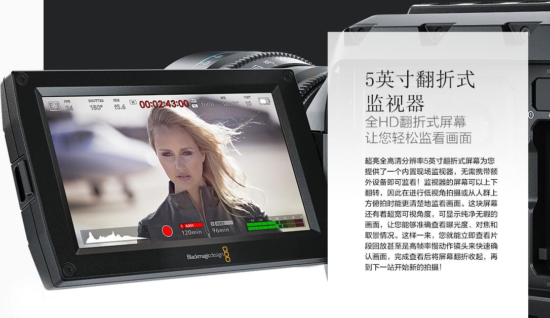 advanced-touchscreen-top
