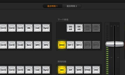 control-tabs-cn