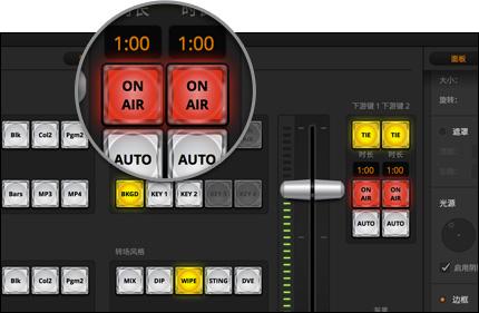 on-air-cn