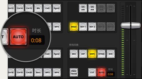 transition-control-cn