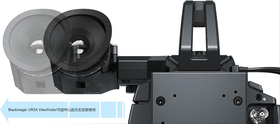 viewfinder-extends
