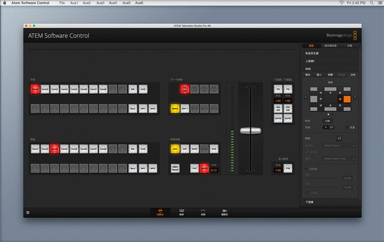 software_control_switcher_cn-sm